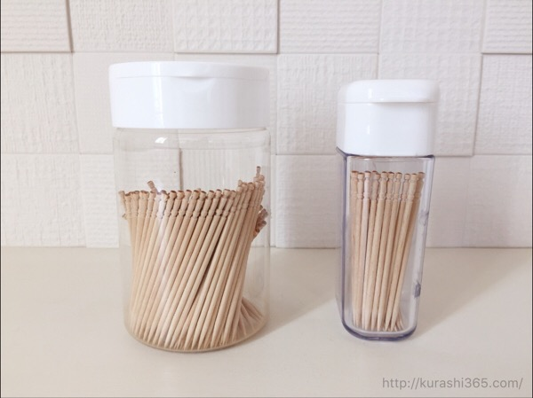 toothpicks-case