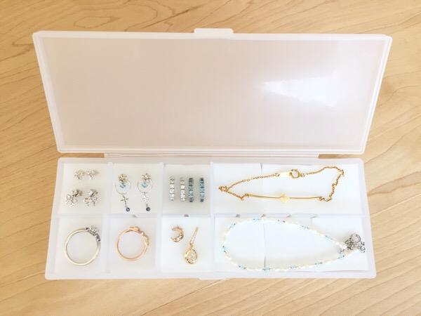 jewelry.box